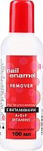 Parfémy, Parfumerie, kosmetika Odlakovač s vitamíny - Venita Vitamin A+E+F Nail Enamel Remover