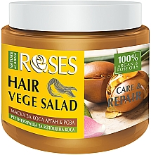 Parfémy, Parfumerie, kosmetika Maska pro oslabené vlasy s růžovým a arganovým oleji - Nature of Agiva Roses Care & Repair Hair Mask