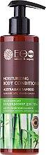 "Parfémy, Parfumerie, kosmetika Hydratační kondicionér ""Australský bambus"" - ECO Laboratorie Natural & Organic"