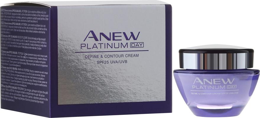 Denní krém na obličej - Avon Anew Platinum Day Cream 55+