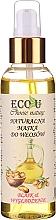 Parfémy, Parfumerie, kosmetika Přírodní maska pro lesk a hladkost vlasů - Eco U Choose Nature