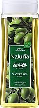 Parfémy, Parfumerie, kosmetika Sprchový gel s olivovým extraktem - Joanna Naturia Olives Shower Gel