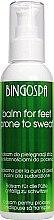 Parfémy, Parfumerie, kosmetika Balzám na nohy proti pocení - BingoSpa Balm For Feet Prone To Sweat