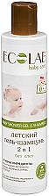 """Parfémy, Parfumerie, kosmetika Dětský gel-šampon 2 v 1 """"Bez slz"""" - ECO Laboratorie Baby Gel-Shampoo 2 in 1"""