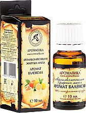 Parfémy, Parfumerie, kosmetika Aroma kompozice Vůně Valencie - Aromatika
