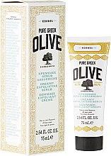 Parfémy, Parfumerie, kosmetika Krémový scrub na obličej - Korres Pure Greek Creamy Exfoliating Scrub
