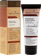 Parfémy, Parfumerie, kosmetika Intenzivní liftingová maska pro normální a zralou pleť Tonus a Pružnost - Botavikos