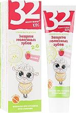Parfémy, Parfumerie, kosmetika Dětská zubní pasta - Modum 32 Perly Kids
