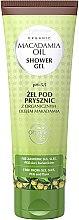 Parfémy, Parfumerie, kosmetika Sprchový gel s makadamovým olejem - GlySkinCare Macadamia Oil Shower Gel