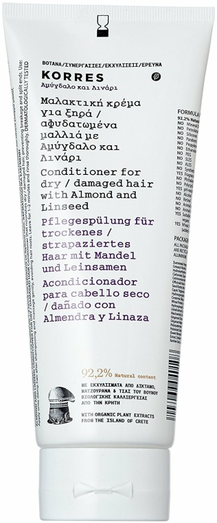 Kondicionér pro suché a poškozené vlasy - Korres Almond And Linseed Conditioner For Dry And Damaged Hair — foto N3
