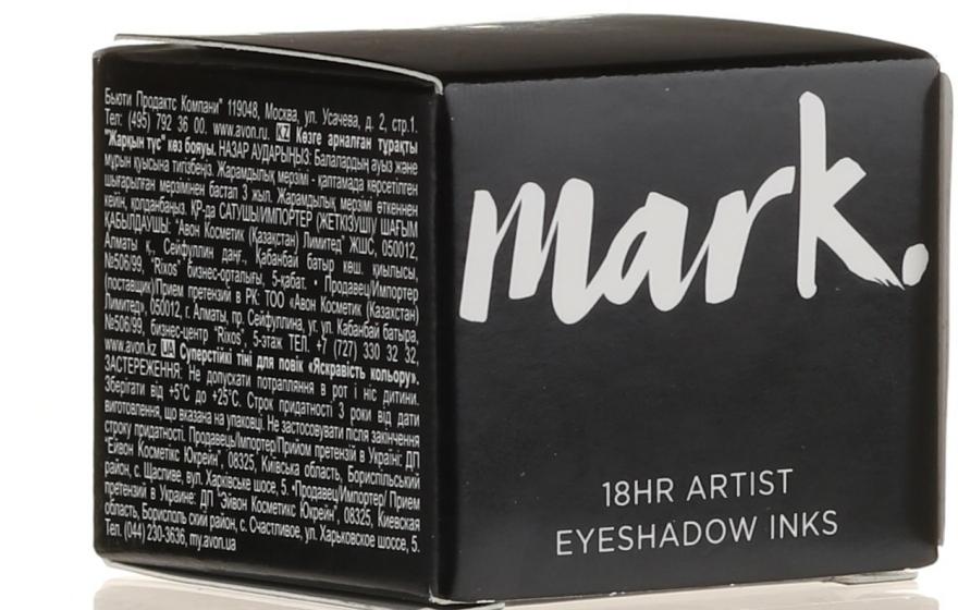 Oční stíny - Avon Mark Eyeshadow — foto N2