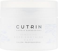 Parfémy, Parfumerie, kosmetika Zjemňující maska pro citlivou pokožku hlavy - Cutrin Vieno Sensitive Deep Soothing Care