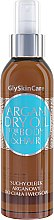 Parfémy, Parfumerie, kosmetika Suchý arganový olej na tělo a vlasy - GlySkinCare Argan Dry Oil For Body & Hair