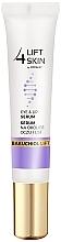 Parfémy, Parfumerie, kosmetika Stimulační liftingové sérum na oblast kolem očí a rtů - Lift4Skin Bakuchiol Lift