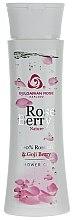 Parfémy, Parfumerie, kosmetika Sprchový gel - Bulgarian Rose Rose Berry Nature Gel