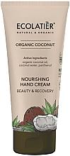 Parfémy, Parfumerie, kosmetika Krém na ruce Výživa a regenerace - Ecolatier Organic Coconut Nourishing Hand Cream
