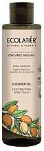 Parfémy, Parfumerie, kosmetika Sprchový olej Hluboká hydratace - Ecolatier Organic Argana Shower Oil
