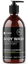 Parfémy, Parfumerie, kosmetika Sprchový gel s ionty stříbra Bergamot a reveň - HiSkin Bergamot & Rhubarb Body Wash