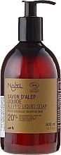Parfémy, Parfumerie, kosmetika Tekuté mýdlo Aleppo 20% olej z vavřínu - Najel Liquid Aleppo Soap