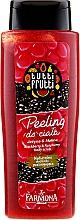 """Parfémy, Parfumerie, kosmetika Gel-peeling do sprchy """"Ostružiny a maliny"""" - Farmona Tutti Frutti Body Scrub"""