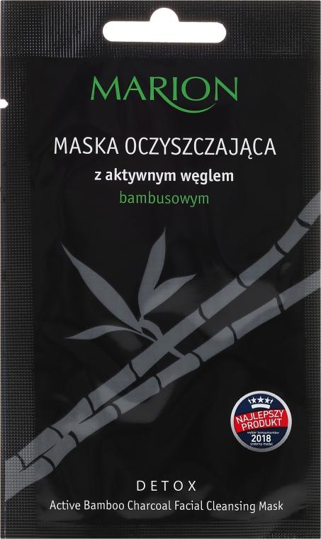 Čistící maska s aktivním uhlím - Marion Facial Cleansing Mask