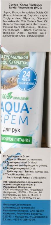 """Krém Aqua pro ruce na termální vodě Kamčatka """"Intenzivní výživa"""" - Fito Kosmetik  — foto N3"""
