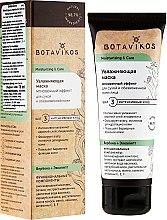 Parfémy, Parfumerie, kosmetika Maska pro suchou a dehydratovanou pleť «Hydratace a výživa» - Botavikos Moistrurizing & Care