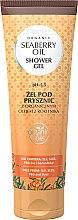 Parfémy, Parfumerie, kosmetika Sprchový gel s organickým olejem rakytníku - GlySkinCare Organic Seaberry Oil Shower Gel