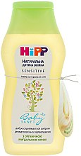Parfémy, Parfumerie, kosmetika Přírodní dětské mýdlo - HiPP BabySanft Sensitive Butter