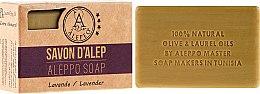 Parfémy, Parfumerie, kosmetika Alepské mýdlo s levandulí - Alepeo Aleppo Soap Lavender 8%