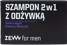 Parfémy, Parfumerie, kosmetika Šampon a kondicionér 2 v 1 s dřevěným uhlím - Zew For Men Shampoo