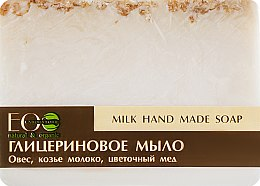 Parfémy, Parfumerie, kosmetika Glycerinové mýdlo mléčné - ECO Laboratorie Milk Hand Made Soap