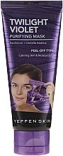 Parfémy, Parfumerie, kosmetika Hydratační slupovací maska - Yeppen Skin Purifying Mask Twilight Violet Peel-off