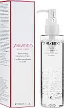 Parfémy, Parfumerie, kosmetika Osvěžující čistící voda - Shiseido Refreshing Cleansing Water