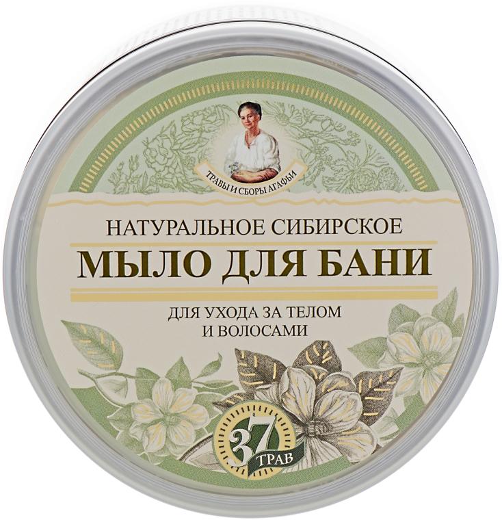 """Přírodní sibiřské mýdlo do lázně """"Černé koupelové mýdlo"""" - Recepty babičky Agafyy"""
