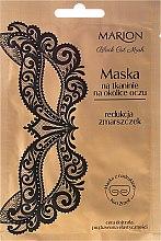 Parfémy, Parfumerie, kosmetika Látková maska na oční víčka - Marion Black Cat Mask