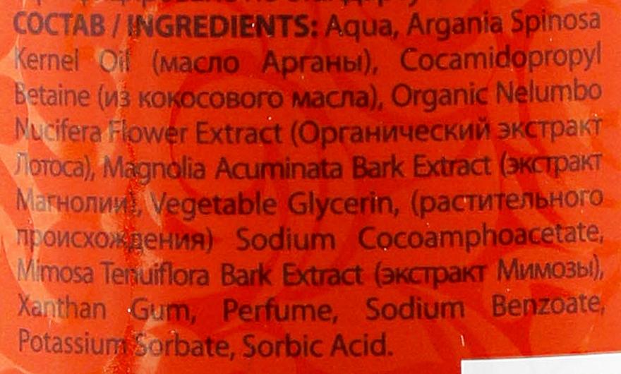 """Hydratační pěnivý sprchový olej """"Hladká a pružná pleť"""" - ECO Laboratorie Argana SPA Shower Oil  — foto N3"""