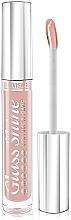 Parfémy, Parfumerie, kosmetika Lesk na rty - Luxvisage Glass Shine