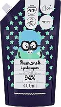 Parfémy, Parfumerie, kosmetika Přírodní dětský sprchový gel Heřmánek a kopřiva - Yope Shower Gel (doy-pack)
