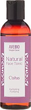 Parfémy, Parfumerie, kosmetika Přírodní tonikum na obličej - Avebio Natural Face Tonic Cistus