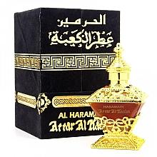 Parfémy, Parfumerie, kosmetika Al Haramain Attar Al Kaaba - Olejový parfém