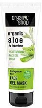 """Parfémy, Parfumerie, kosmetika Gelová maska na obličej """"Madagascarský aloe"""" - Organic Shop Gel Mask Face"""