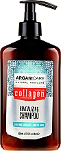 Parfémy, Parfumerie, kosmetika Kolagenový šampon pro porézní a oslabené vlasy - Arganicare Collagen Revitalizing Shampoo
