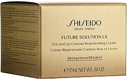 Sada - Shiseido Future Solution LX Eye and Lip Contour Regenerating Cream Kit (cr/6ml+foam/15ml+eye/lip/cr/17ml) — foto N5