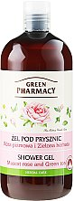 Parfémy, Parfumerie, kosmetika Sprchový gel Muscat Rose a zelený čaj - Green Pharmacy Shower Gel Muscat Rose and Green Tea