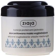 Parfémy, Parfumerie, kosmetika Intenzivní maska na vlasy - Ziaja Mask