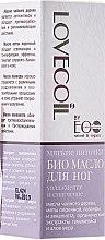 """Parfémy, Parfumerie, kosmetika Bio-olej pro nohy """"Zvlhčování a změkčování"""" - ECO Laboratorie Lovecoil Foot Bio Oil"""