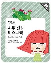 Parfémy, Parfumerie, kosmetika Hydratační pleťová maska - Yadah Soothing Mask