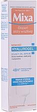 Parfémy, Parfumerie, kosmetika Denní krém se silným hydratačním účinkem - Mixa Sensitive Skin Expert Hyalurogel