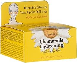 Parfémy, Parfumerie, kosmetika Hydrogelové rozjasňující náplasti pro oči s heřmánkovým extraktem - Petitfee&Koelf Chamomile Lightening Hydrogel Eye Mask
